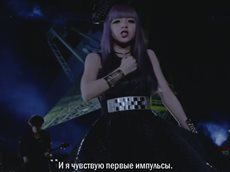 GARNiDELiA - Blazing (рус саб) [Bliss]